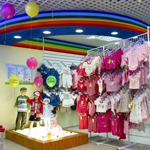 Детские магазины Шуйского