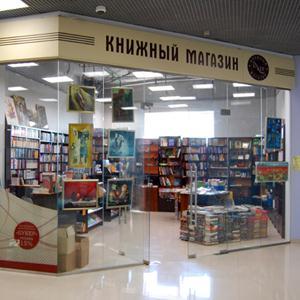 Книжные магазины Шуйского