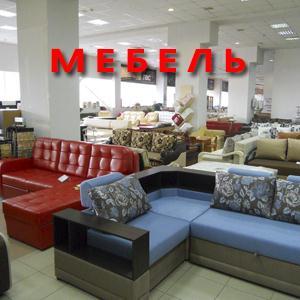 Магазины мебели Шуйского