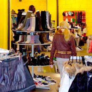 Магазины одежды и обуви Шуйского