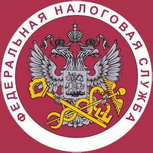 Налоговые инспекции, службы Шуйского