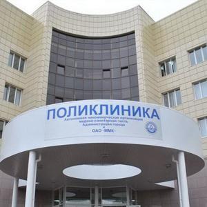 Поликлиники Шуйского
