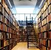 Библиотеки в Шуйском