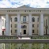 Дворцы и дома культуры в Шуйском