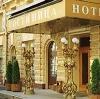 Гостиницы в Шуйском