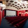 Кинотеатры в Шуйском