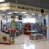 Книжные магазины в Шуйском