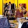 Магазины одежды и обуви в Шуйском