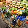 Магазины продуктов в Шуйском