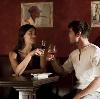 Рестораны, кафе, бары в Шуйском