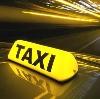 Такси в Шуйском