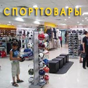 Спортивные магазины Шуйского