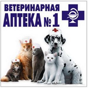 Ветеринарные аптеки Шуйского